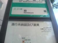 Dsc00468_2